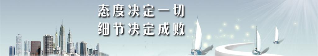 土工布万博官网网页版登陆