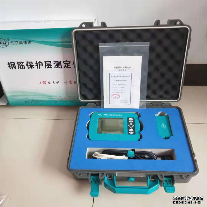 GTJ-RBL型钢筋保护层万博max官网手机登陆