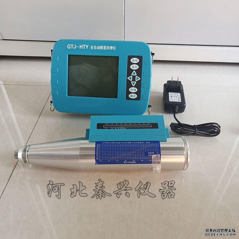 GTJ -HTY全自动数显回弹仪