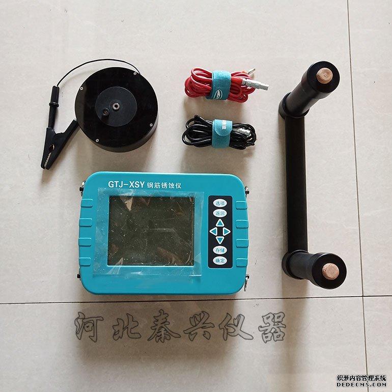 GTJ-XSY型 钢筋锈蚀仪 混凝土钢筋锈蚀仪情况检测