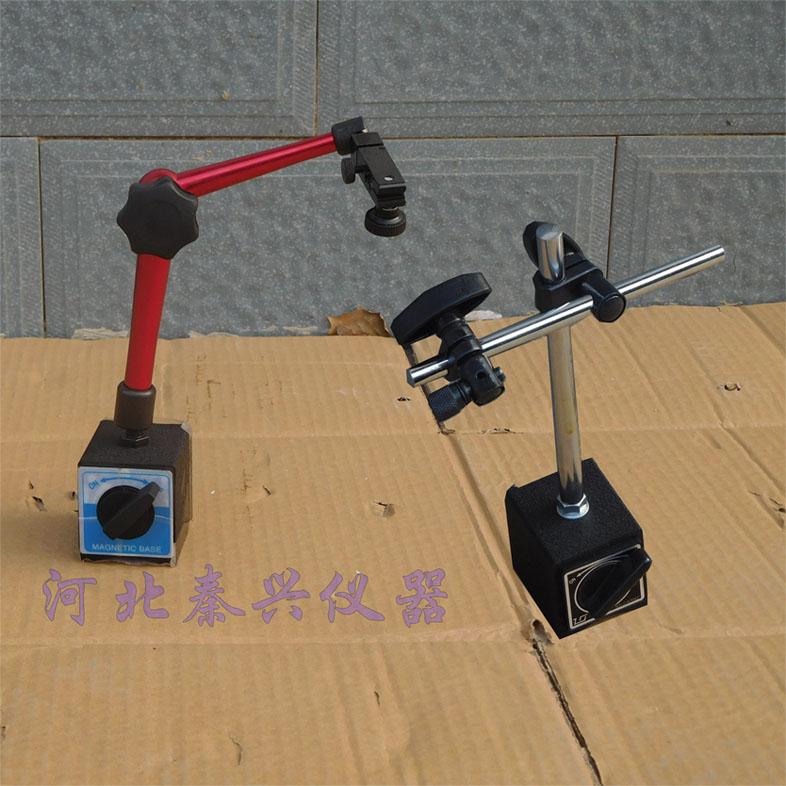 机械杠杆万向磁力表座指示表支架微调表座
