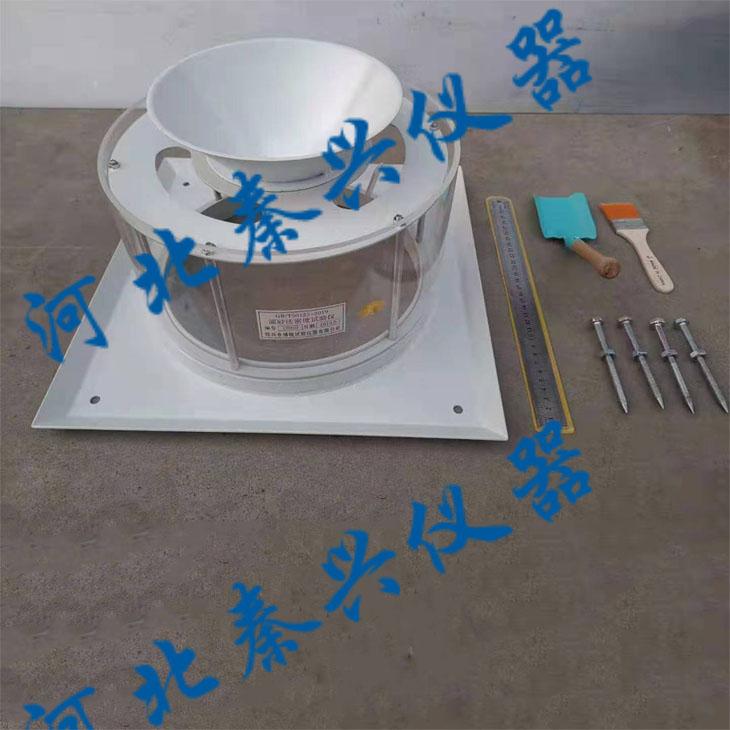 新标准灌砂法密度万博max官网手机登陆 灌砂筒