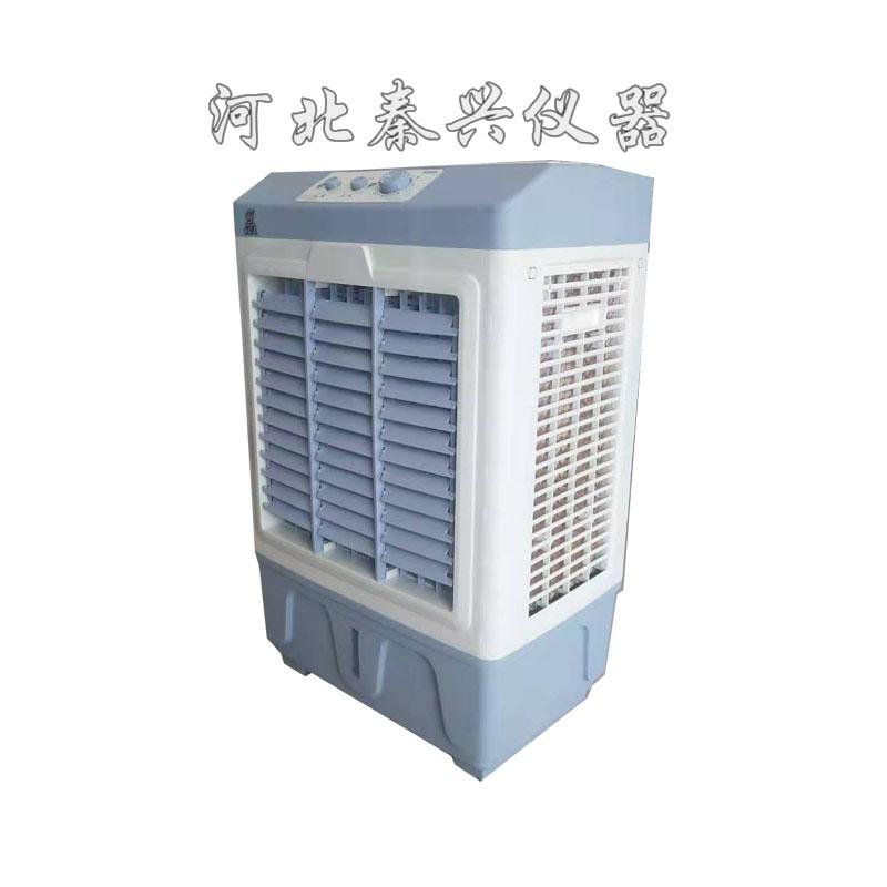 LG04-15C型蒸发式冷风机 制冷器