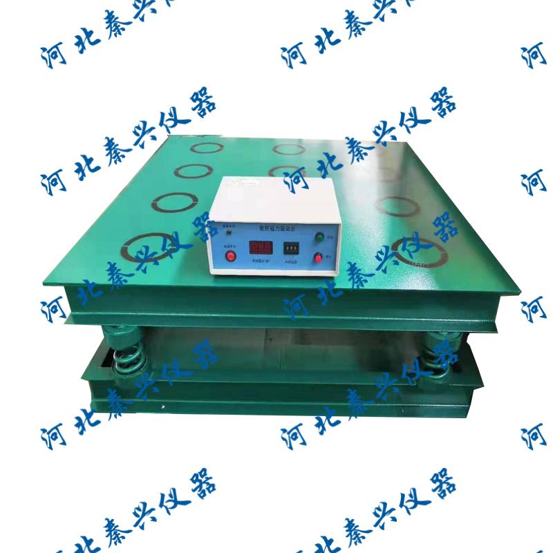 磨光加厚磁力振动台KSZ-1型