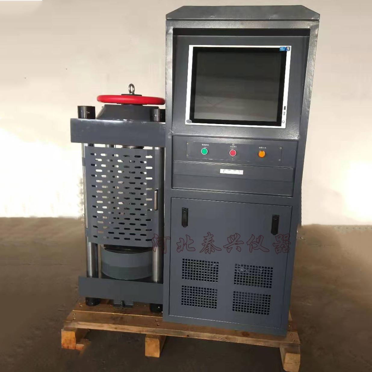 DYE-2000压力万博manbetx体育手机(手动丝杠微机伺服恒应力)