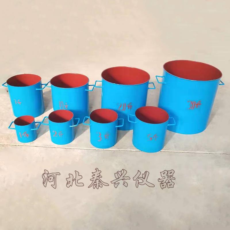 容积升  混凝土表观密度万博max官网手机登陆砼密度容量筒