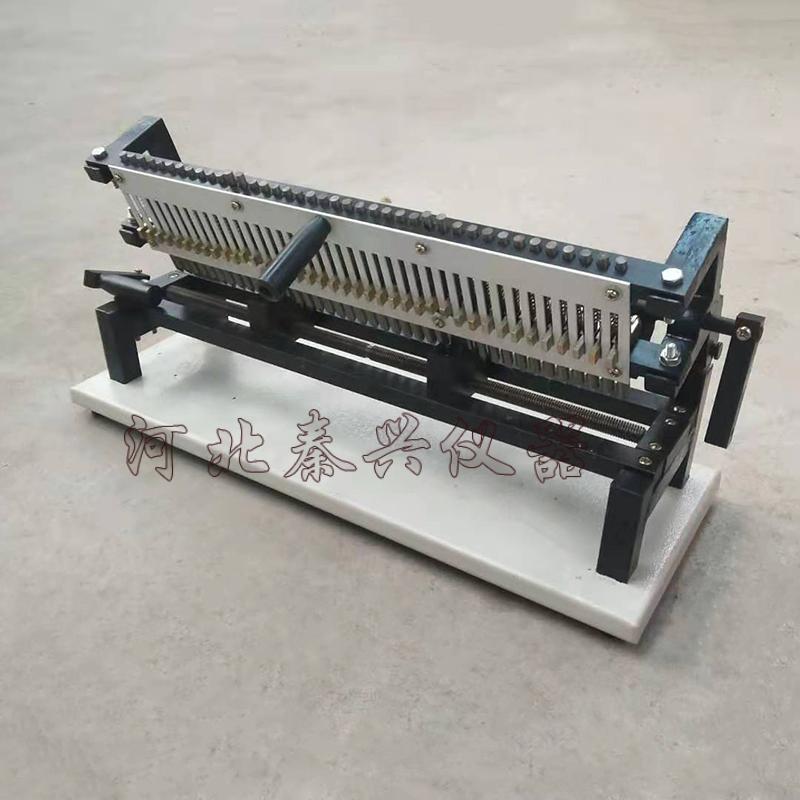 LB-40型 连续式手动钢筋标点机