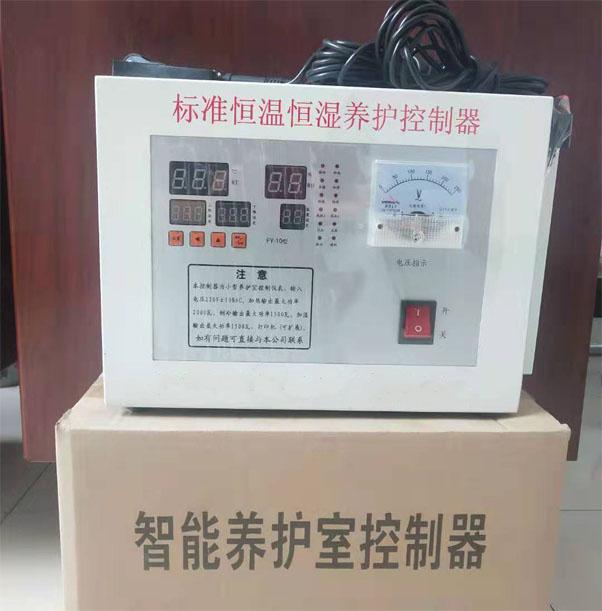 小型标准恒温恒湿养护控制器检测原理