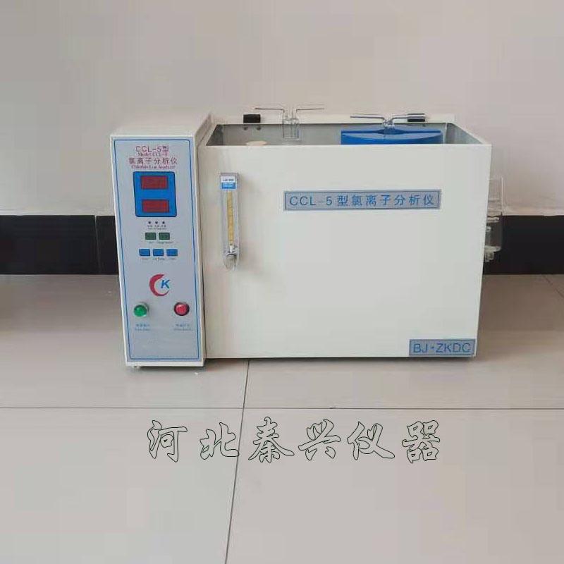 CCL-5型 混凝土黄砂氯离子含量快速分析仪操作规