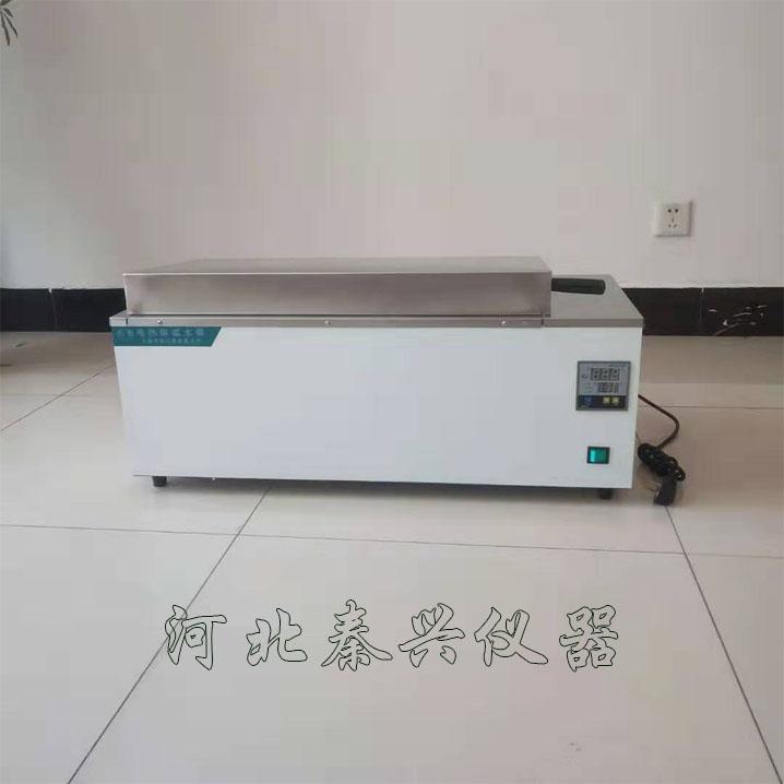 数显电热恒温水箱 水/油/浴锅HH420 HH600型使用规程