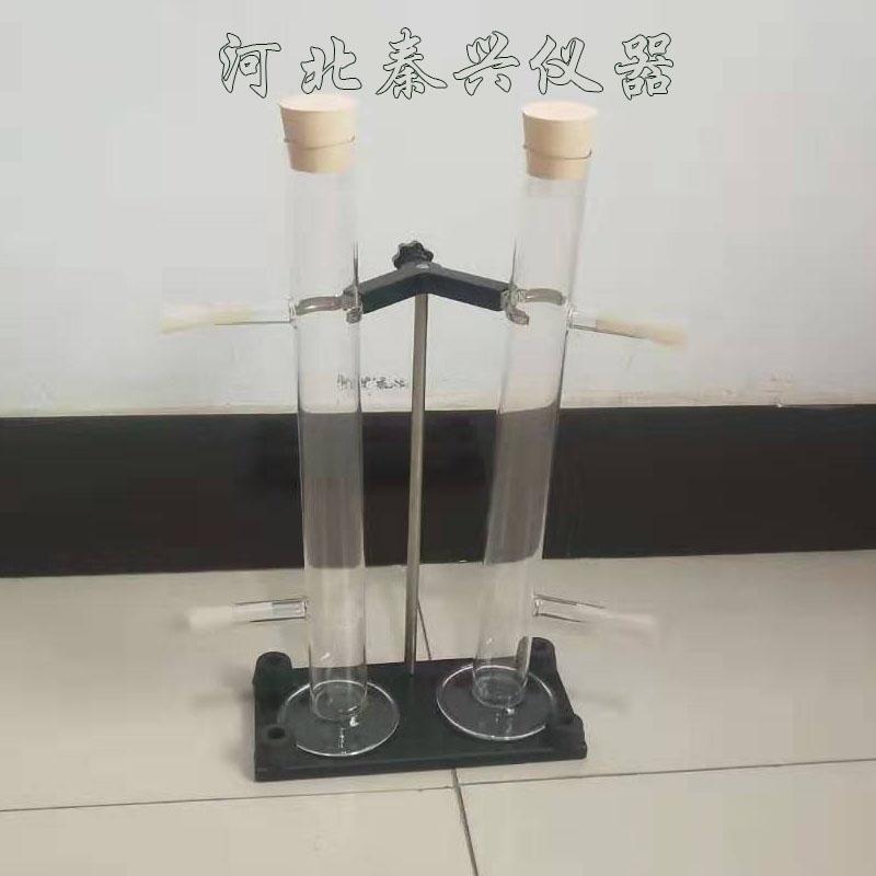 SYD-0655型 乳化沥青存储稳定性试验器使用方法