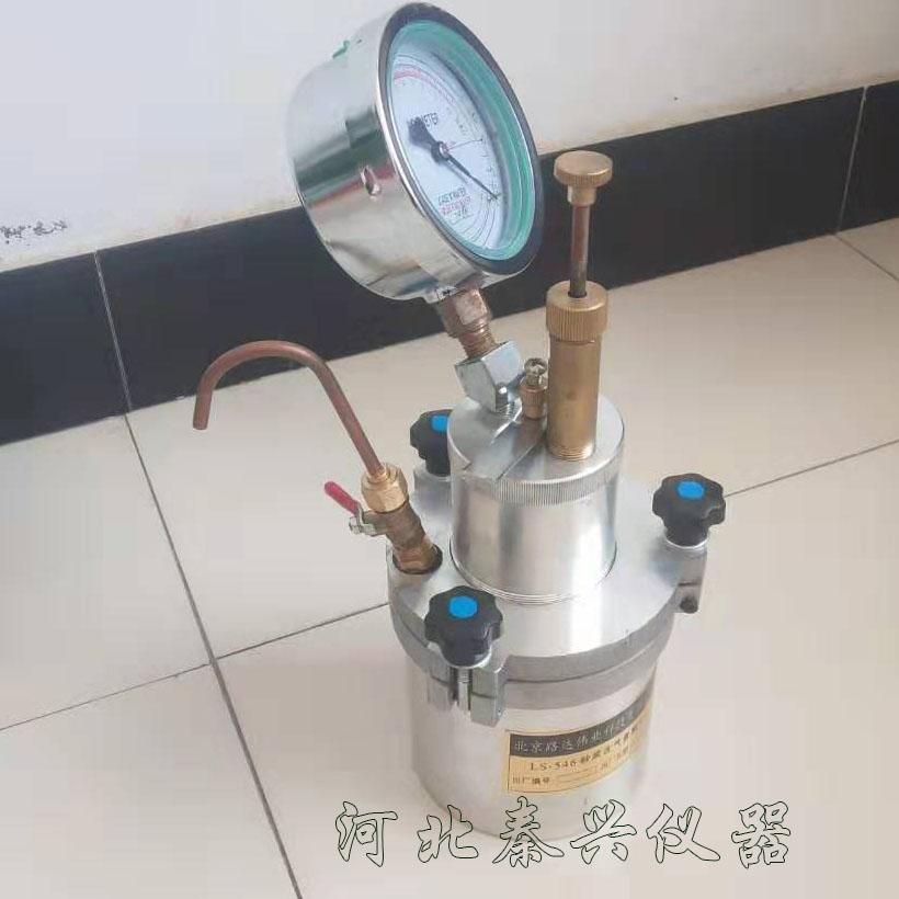LS-546型 砂浆含气量万博max官网手机登陆测定原理