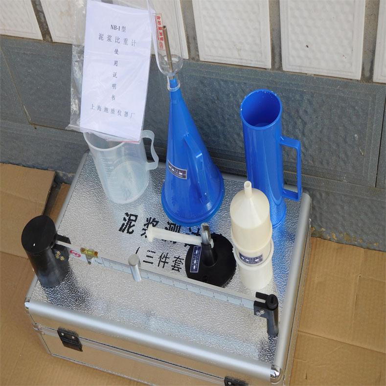 NB-1比重计 泥浆测试三件套试验规程
