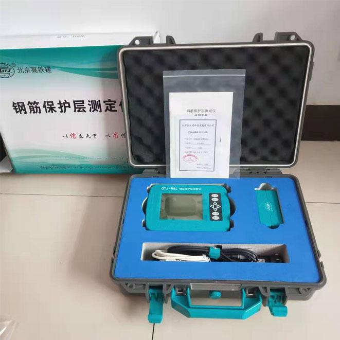 GTJ-RBL型钢筋保护层万博max官网手机登陆工作原理